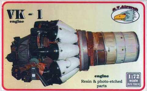 Air vibrator nlv