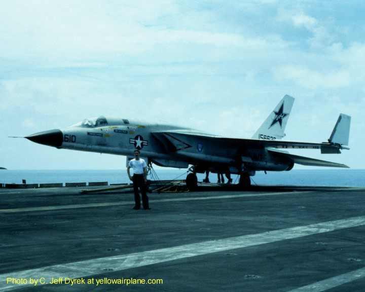 фото самолета a-5